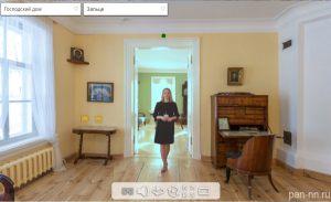 Виртуальный тур по Музею А.С.Пушкина Болдино