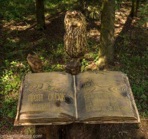 Ботанический сад. Деревянная книга и сова. Тропа сказок. Фото