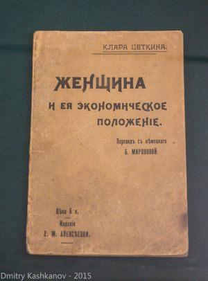 suzdal-efim-072