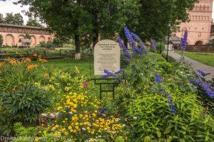 Монастырский аптекарский огород