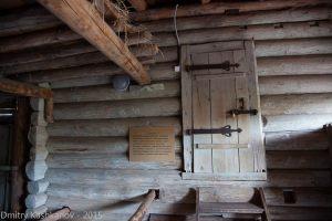 Вход в дом зажиточного крестьянина