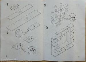 Инструкция по сборке стенки Диско