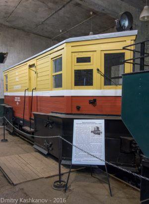 Вагон-снегоочиститель. Переславский железнодорожный музей