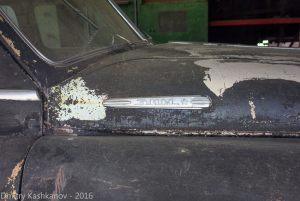 Автомобиль ЗИМ на рельсовом ходу. Переславский железнодорожный музей