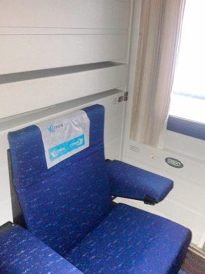 Кресла купейного вагона скоростного поезда Стриж