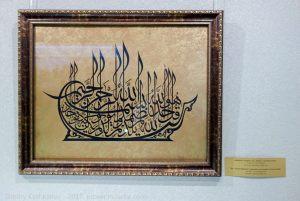Сура из Корана. Памятный знак. Экскурсия из Казани в Болгар
