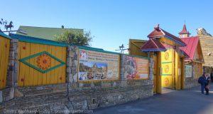 Вход в Туган Авалым. Обзорная экскурсия по Казани