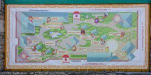 Схема парка Туган Авалым. Обзорная экскурсия по Казани
