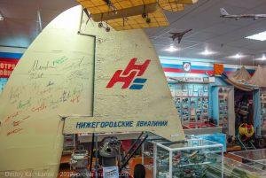 Первое, что мы видим в музее истории авиации. Киль самолета Ан-2