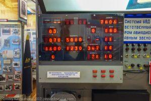 Индикация фактической погоды на диспетчерском пульте