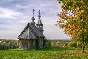 Деревянная церковь в честь Архангела Михаила