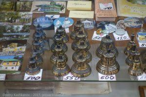 Сувениры в Большом Болдино. Цены