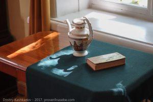 Кабинет А.С.Пушкина. Чайник