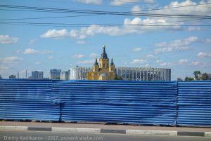 Собор Александра Невского. Вид с другого берега Оки из-за знаменитого синего забора