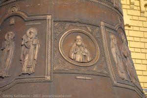 Соборный колокол. Собор Александра Невского