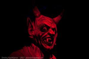 Лицо дьявола. Подземный музей. Пешелань