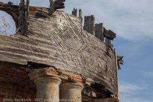 Часть деревянного купола