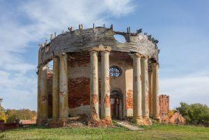 Разрушенная Воскресенская церковь. Усадьба Приклонских-Рукавишниковых