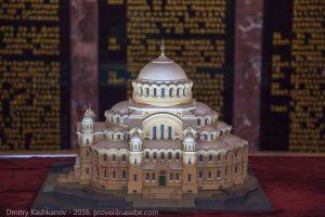 Макет. Никольский Морской собор в Кронштадте. Фото
