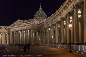 Казанский кафедральный собор. Санкт-Петербург. Ночное фото