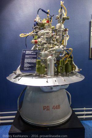 Жидкостный ракетный двигатель РД-019. Музей космонавтики и ракетной техники. Санкт-Петербург