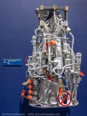 Жидкостный однокамерный двигатель многократного включения. 1970-1991 гг. Музей космонавтики и ракетной техники. Санкт-Петербург