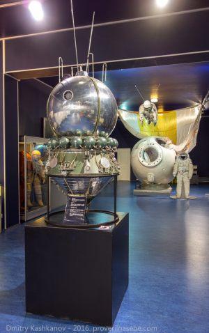 Макет космического корабля Восток. Музей космонавтики и ракетной техники. Санкт-Петербург