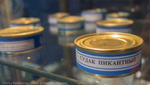 Космическая еда. Музей космонавтики и ракетной техники. Санкт-Петербург